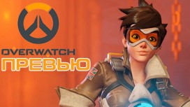 Overwatch - Preview