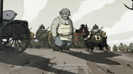 Valiant Hearts: The Great War - Trailer