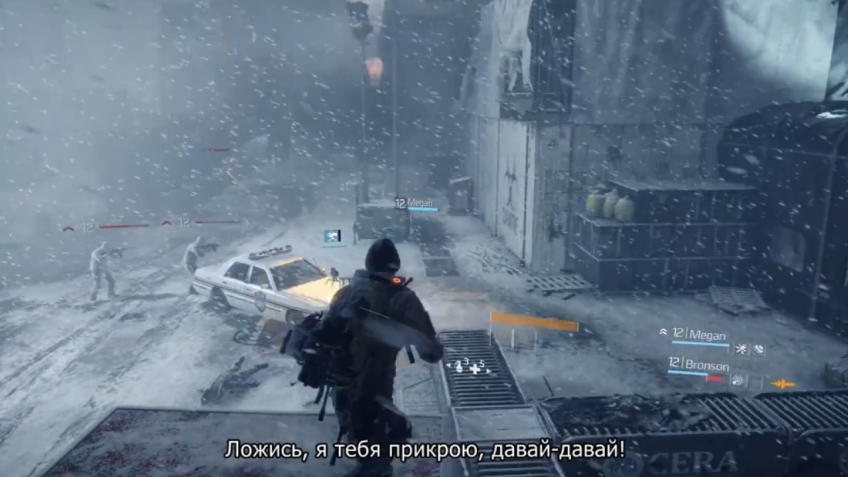 Tom Clancy's The Division - Трейлер мультиплеера