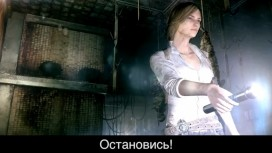 The Evil Within: The Consequence - Релизный трейлер