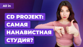 Новая Call of Duty, надежды CD Projekt, It Takes Two, Астерикс и Обеликс. Новости ALL IN за 25.03