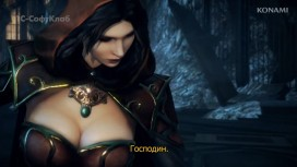 Castlevania: Lords of Shadow 2 - Трейлер