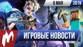 Итоги недели. 6 мая 2019 года (Star Citizen, Borderlands 3, Days Gone, Ubisoft, Minecraft)