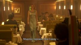 Фильм «007: Спектр» - Актрисы