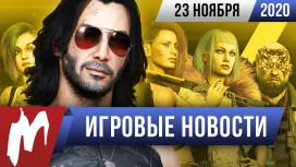 Мыльный Киану, TES VI на PS5 и ещё три Resident Evil | ИТОГИ НЕДЕЛИ