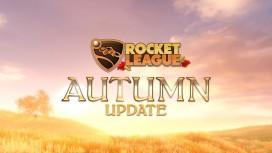 Rocket League. Трейлер про осеннее обновление