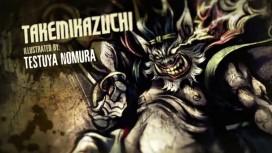 Lord of Arcana - Shiba Trailer2