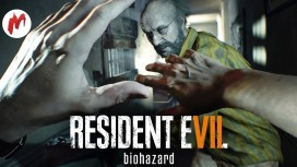 Resident Evil 7: Biohazard - В гостях у Бейкеров. Стрим «Игромании»