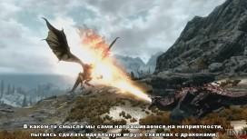 The Elder Scrolls 5: Skyrim - Дневник разработчиков (с русскими субтитрами)