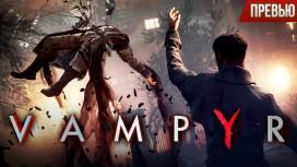 Vampyr: Darkness Within - Мир глазами вампира. Превью