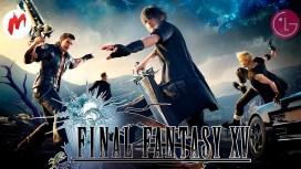 Игромания на диване - Выпуск №5. Final Fantasy XV