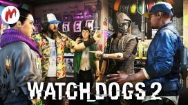Watch Dogs 2 - Подарок от DedSec. Стрим «Игромании»