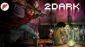 2Dark - В логове психопатов. Запись стрима «Игромании»
