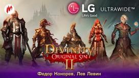 Игра месяца: Divinity: Original Sin 2. UltraWide-стрим №4