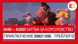 Mario + Rabbids Kingdom Battle. Трейлер дополнения Donkey Kong Adventure с E3 2018