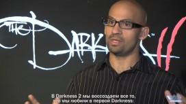 The Darkness 2 - Интервью с разработчиками