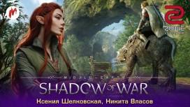 Запись стрима Middle-earth: Shadow of War. Играем с Zowie BenQ