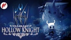 Hollow Knight - Подземный мир. Стрим «Игромании»