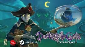 Darkestville Castle. Премьерный трейлер