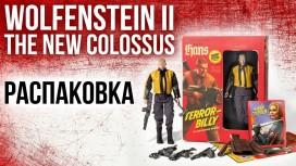 Распаковка коллекционного издания Wolfenstein II: The New Colossus