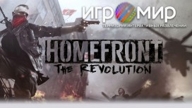 Игромир 2015 - Интервью c Deep Silver. Homefront: The Revolution (RUS/ENG)