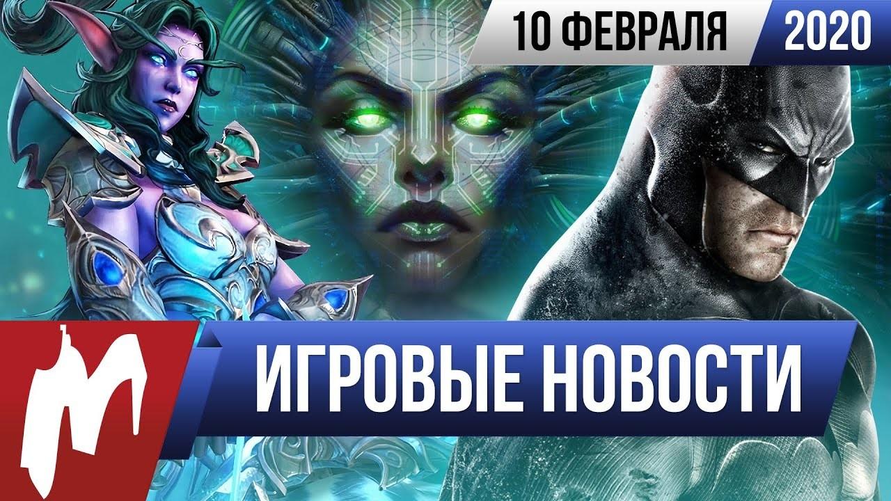 Итоги недели. 10 февраля (System Shock3, Новые консоли задержатся?, Warcraft III)