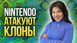 Почему новый Xbox без эксклюзивов, перезапуск Anthem, Nintendo и клоны! Новости ALL IN за11.02