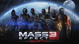 Mass Effect3 DLC - Земля