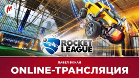 Запись стрима Rocket League. Чудеса на виражах