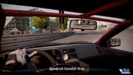 Shift2 Unleashed - Autolog Customisation Trailer1 (русская версия)