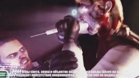 Dead Space3 - Путешествие сквозь ужас. Искусство ужасa (с русскими субтитрами)