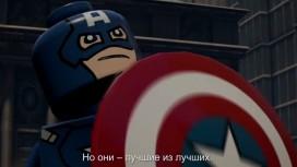LEGO Marvel's Avengers - Открытый мир