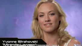 Mass Effect 2 - Stars Trailer (русская версия)