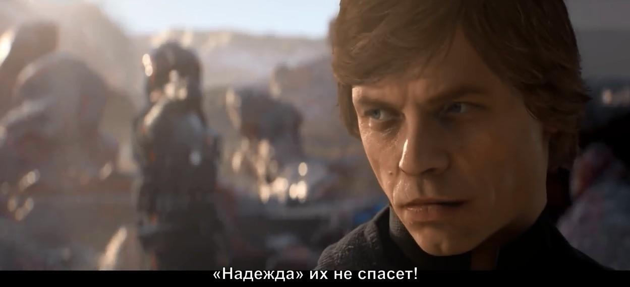 Star Wars Battlefront2. Премьерный трейлер