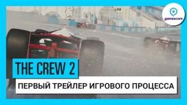 The Crew 2. Геймплейный трейлер с gamescom 2017