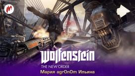 Запись стрима Wolfenstein: The New Order. Суперсолдат Бласковиц