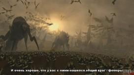 King Arthur2 - Дневник разработчиков «Познай врагов своих» (с русскими субтитрами)