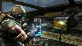 Dead Space3 - Начало игры