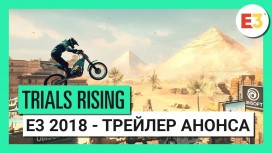 Trials Rising. Трейлер с E3 2018