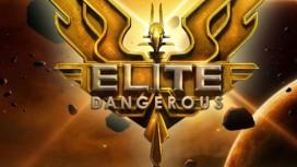 Elite: Dangerous - Начало игры