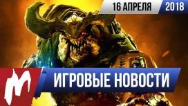 Итоги недели. 16 апреля 2018 года («Корсары», Doom, SteamSpy, THQ Nordic, The Banner Saga 3)