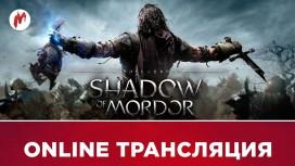 Запись стрима Middle-earth: Shadow of Mordor с Марией agr0n0m