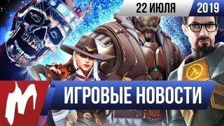 Итоги недели. 22 июля 2019 года (Switch Lite, Stadia, Uplay+, Watch Dogs Legion, Overwatch)