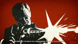 Resistance3 - Трейлер с gamescom 2011 (с русскими субтитрами)