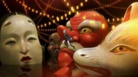 Shin Megami Tensei: Persona 2: Innocent Sin - Trailer