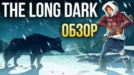 Обзор The Long Dark. Выживаем на холоде. Без зомби