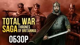 Обзор Total War Saga: Thrones of Britannia. Наконец-то исторический!