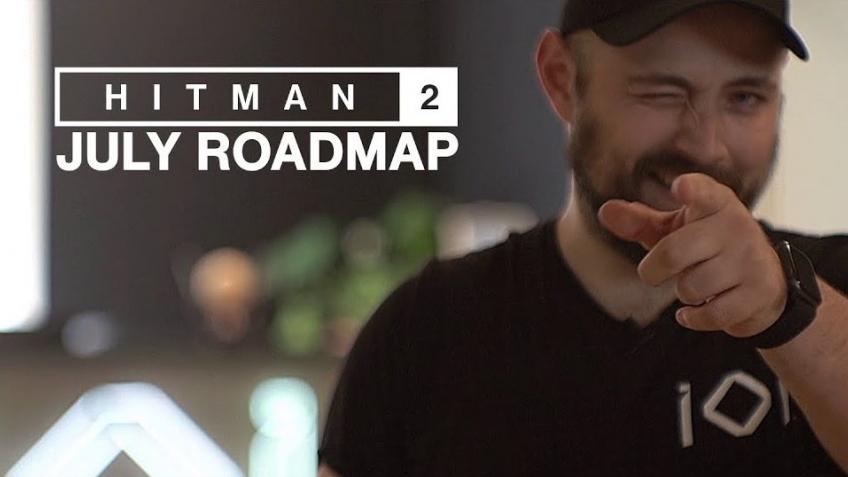 Hitman2. Трейлер про обновления на июль