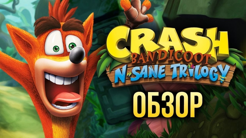 Обзор Crash Bandicoot N. Sane Trilogy. Возвращение старого Бандикута