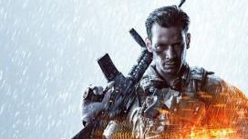 Battlefield4 - Начало игры